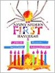 Sammy Spider's First Hanukkah - click to check price or order from Amazon.co.uk